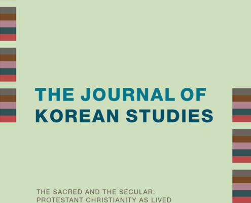 Journal of Korean Studies cover image